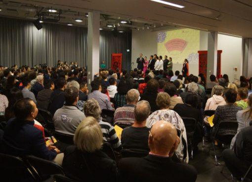 7. Quyi-Gala-Vorstellung in Berlin